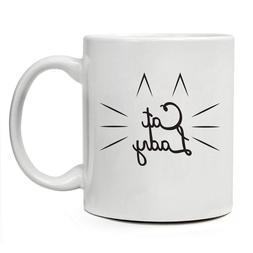 """""""Cat Lady"""" Funny <font><b>Coffee</b></font> <font><b>Mugs</b"""