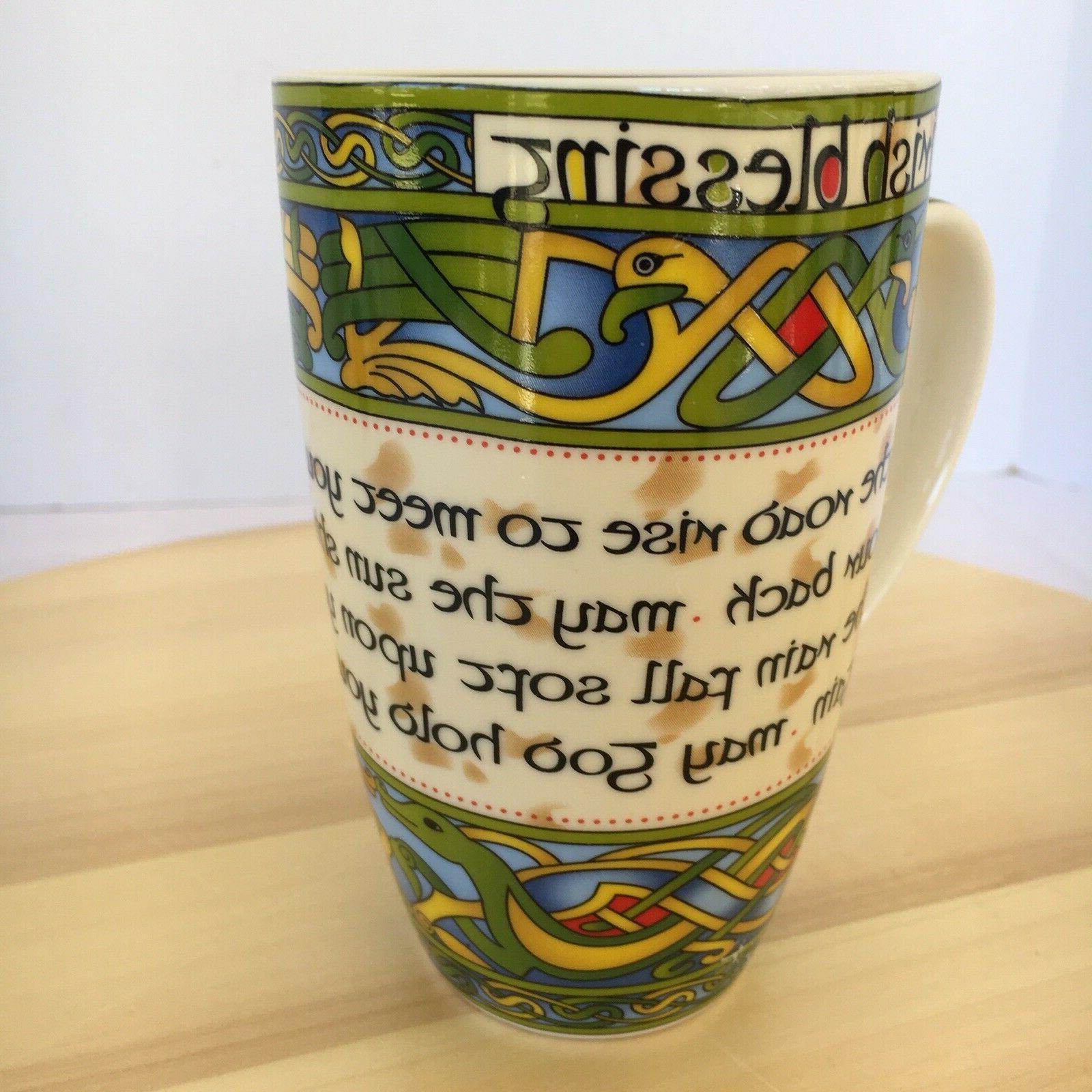 An Irish Weave Coffee Cup