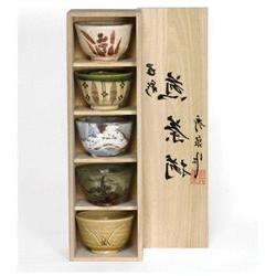 Japanese Teacup Gift Set in Wooden Gift Box with 5 Assorted