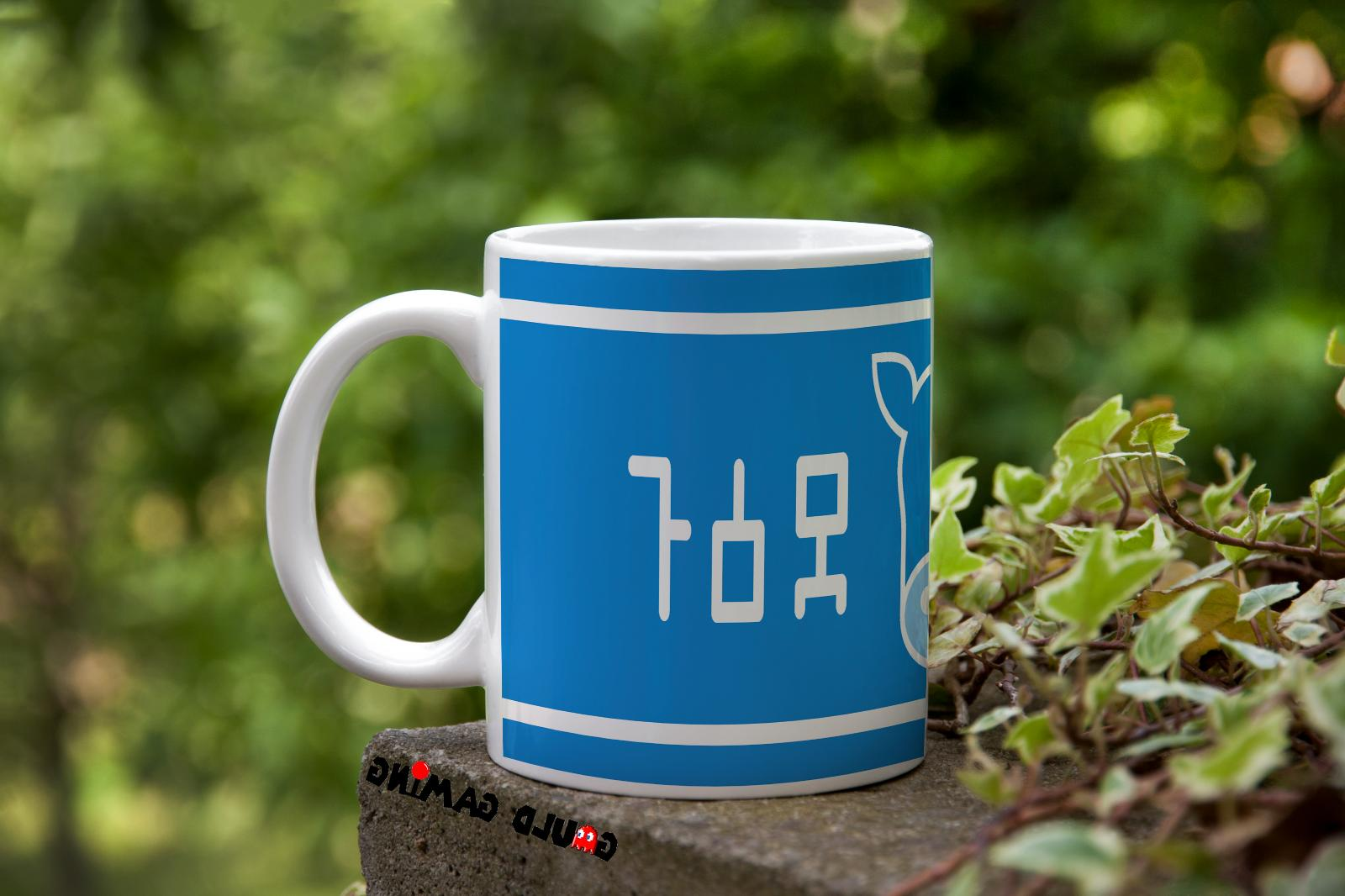 Lon Milk Coffee Mug Legend Zelda